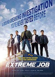 Phi Vụ Bá Đạo (2019) Extreme Job (2019)