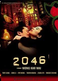Phòng 2046 (2004)