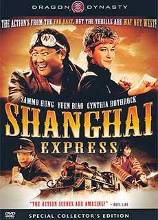 Phú Quý Liệt Xa (1986) The Millionaires Express (1986)