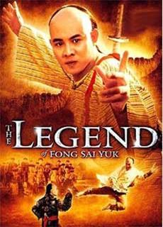 Phương Thế Ngọc 1 (1993)