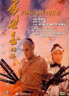 Phương Thế Ngọc 2 (1993)