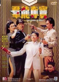 Quần Long Đoạt Bảo (1988)