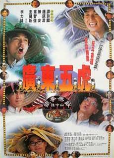 Quảng Đông Ngũ Hổ (1993)