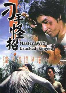 Quảng Đông Tiểu Lão Hổ (1973)
