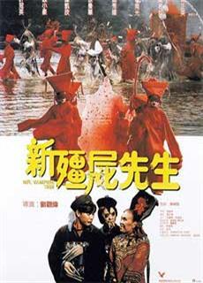 Quỷ Nhập Tràng (1992)