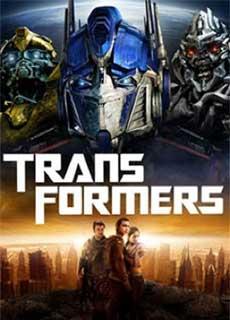 Robot Đại Chiến (2007)