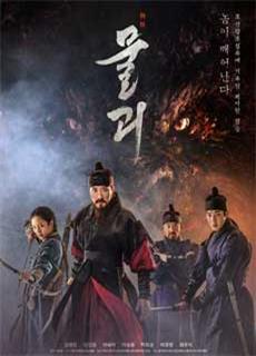 Săn Lùng Quái Thú (2018)