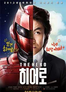 Siêu Anh Hùng (2013) The Hero (2013)