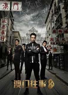 Sóng Gió Ma Cao: Con Đường Của Hổ (2016)