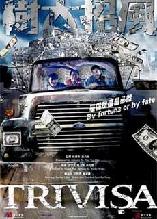 Tam Đại Tặc Vương (2016)