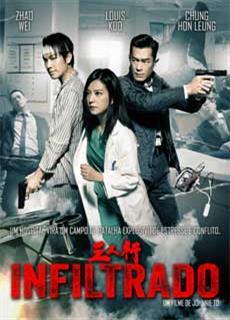 Tam Nhân Hành (2016)
