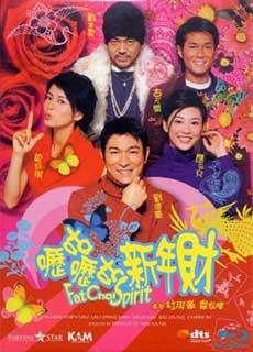 Tâm Niệm Phát Tài (2002)