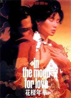 Tâm Trạng Khi Yêu (2000)