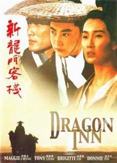 Tân Long Môn Khách Sạn (1992)