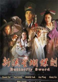 Tân Lưu Tinh Hồ Điệp Kiếm (1993)