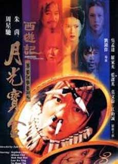 Tây Du Ký 1: Nguyệt Quang Bảo Hợp (1994)