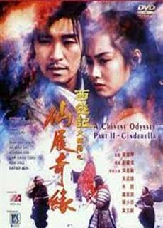Tây Du Ký 2: Tiên Lý Kỳ Duyên (1995)