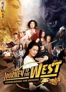 Tây Du Ký: Mối Tình Ngoại Truyện (2013)