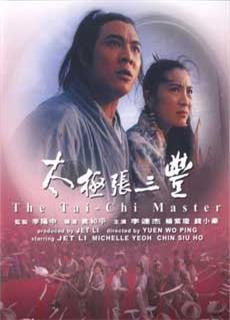 Thái Cực Trương Tam Phong (1993)