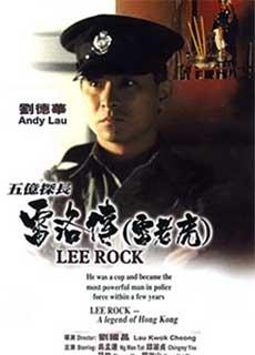 Thám Trưởng Lôi Lạc 1 (1991)