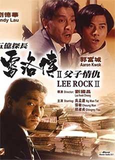 Thám Trưởng Lôi Lạc 2 (1991)