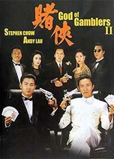 Thần Bài - Đỗ Thánh 2 (1991)
