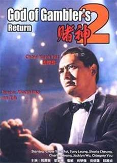 Thần Bài 2: Thần Bài Trở Lại (1994) - God Of Gamblers (1994) - Xem phim hay 247 - Website xem phim miễn phí tốt nhất