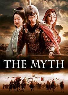 Thần Thoại (2005) The Myth (2005)