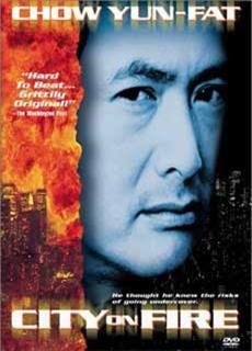 Thành Phố Rực Lửa (1987)