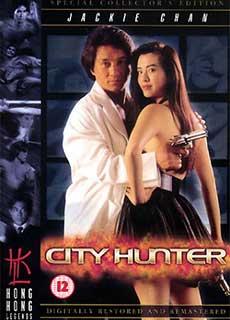 Thành Thị Liệp Nhân - Thợ Săn Thành Phố (1993)
