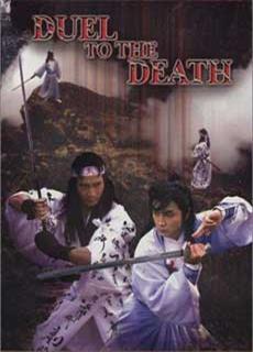 Thanh Vân Kiếm Khách (1983)