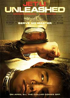 Tháo Xích (2005)