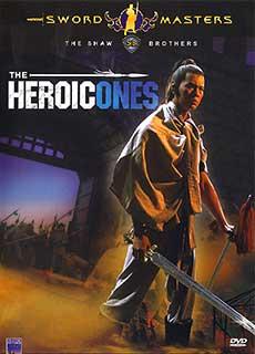 Thập Tam Thái Bảo (1970) The Heroic Ones (1970)