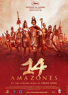 Thập Tứ Nữ Anh Hào (1972) The 14 Amazons (1972)