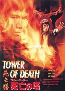 Tháp Tử Vong (1981)