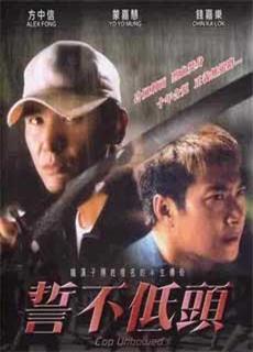 Thề Không Khuất Phục (2004)