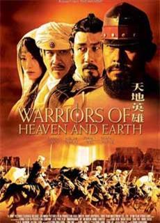 Thiên Địa Anh Hùng (2003)