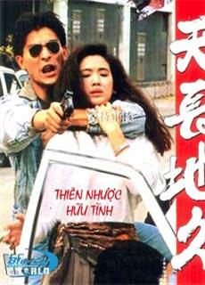Thiên Nhược Hữu Tình (1990)