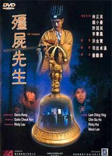 Thiên Sư Bắt Ma 1: Cương Thi Tiên Sinh (1985)