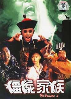 Thiên Sư Bắt Ma 2: Cương Thi Gia Tộc (1986)