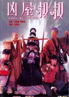 Thiên Sứ Bắt Ma 4: Cương Thi Thúc Thúc (1988)