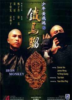 Thiết Hầu Tử (1993)