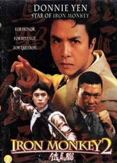Thiết Hầu Tử 2 (1996)