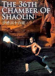 Thiếu Lâm Tam Thập Lục Phòng (1978) The 36th Chamber Of Shaolin (1978)