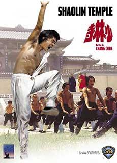 Thiếu Lâm Tự (1976) Shaolin Temple (1976)