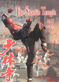 Thiếu Lâm Tự 1 (1982) The Shaolin Temple (1982)