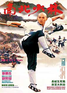 Thiếu Lâm Tự 3: Nam Bắc Thiếu Lâm (1986)