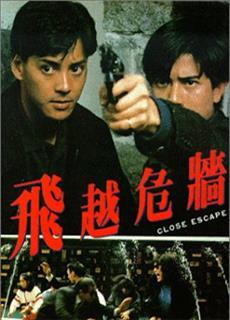 Thoát Hiểm Trong Gang Tấc (1989)
