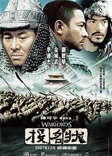 Thống Lĩnh - Đầu Danh Trạng (2007)