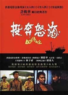 Thuyền Nhân (1984)